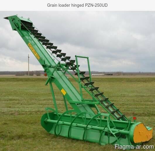 Grain loader hinged PZN-250UD