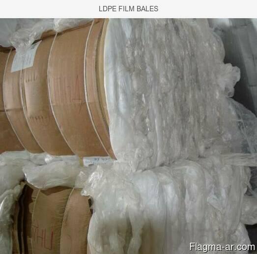 LDPE FILM BALES