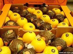 Предлагаю мандарин из Аргентины