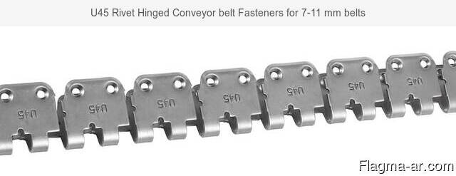 U45 Rivet Hinged Conveyor belt Fasteners for 7-11 mm belts